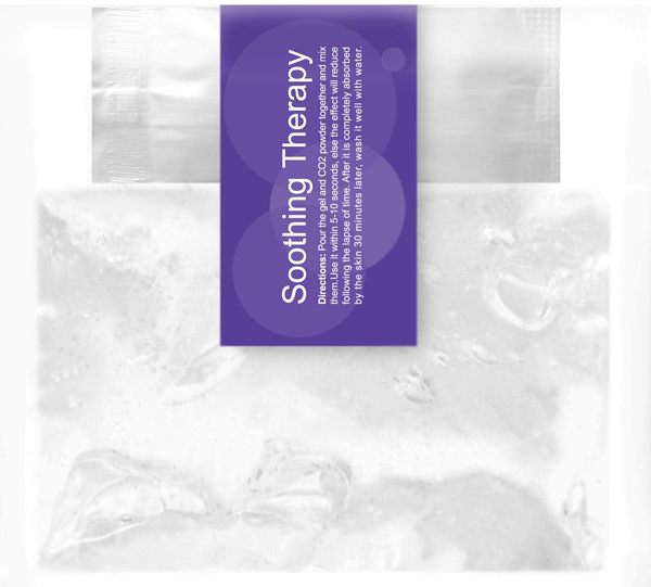 CO2 Mask - Soothing Therapy (Purple) <br>5 pcs per box<br>